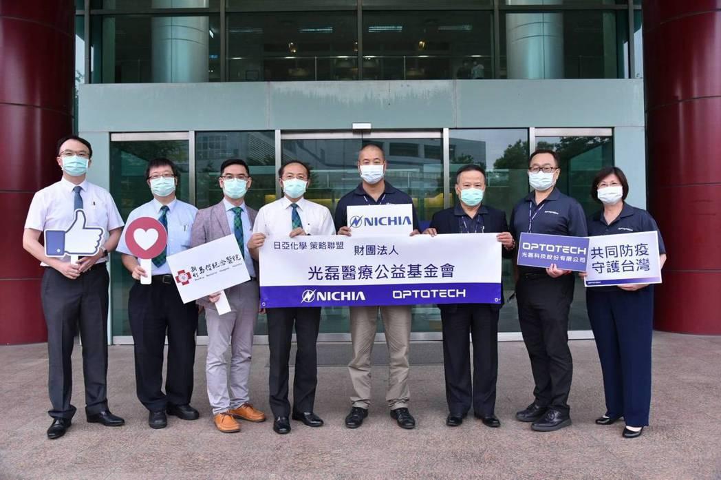 「光磊醫療公益基金會」挺醫護,與各大醫院投入後續醫療公益合作計畫。 張瑞文/攝影