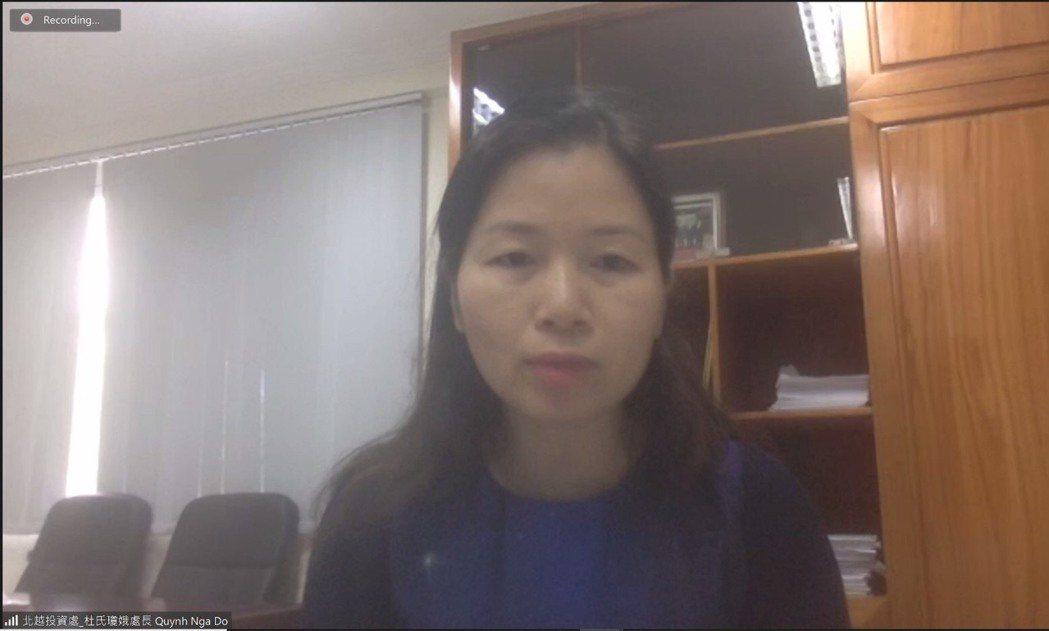 越南投資部投資促進處處長杜氏瓊娥。 台越協會/提供