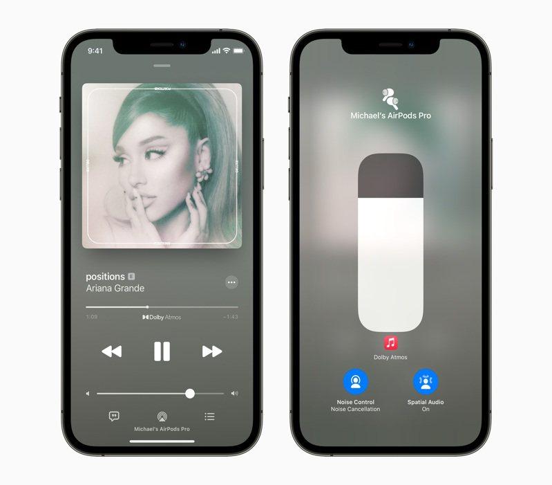 Apple Music訂閱者現在已經可以無痛升級支援杜比全景聲的「空間音訊」和「保真壓縮音訊」功能。圖/蘋果提供