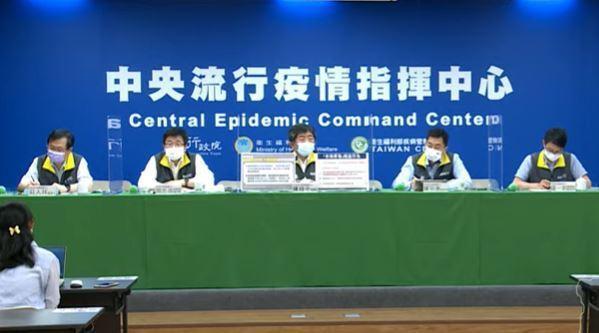 中央流行疫情指揮中心今下午2時將召開臨時記者會說明,由指揮官陳時中親自主持,屆時將提供直播。圖/指揮中心提供