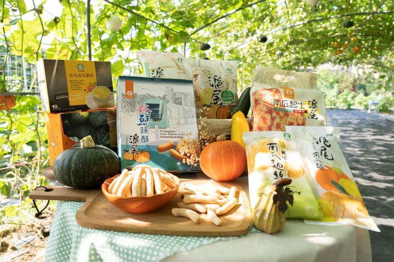 淡水區童會推出各式南瓜加工商品。 圖/新北市農業局提供