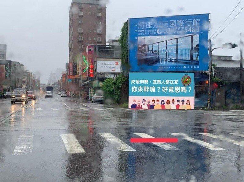 頭城居民發起「你來幹嘛?」帆布贊助活動,獲得熱烈迴響。圖/粉專「頭城二三事」提供