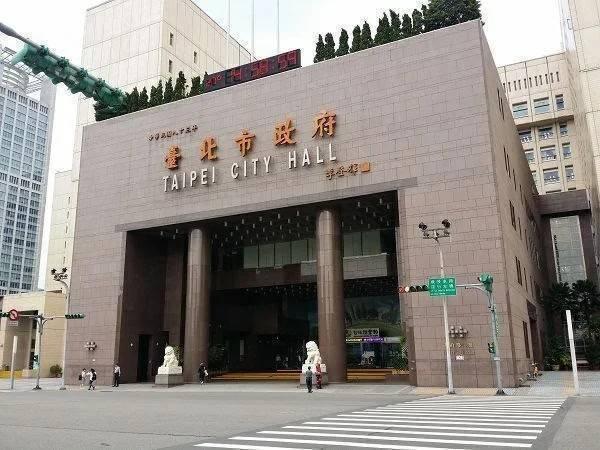 台北市政府。圖/報系資料照