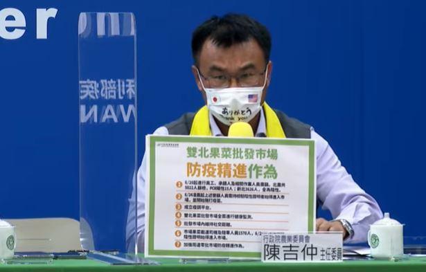 行政院農業委員會主委陳吉仲指出,雙北果菜市場廣篩5022人中,有PCR陽性15人...