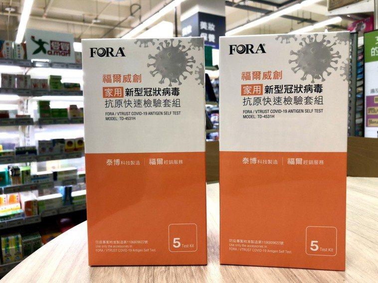 愛買量販6月27日起於中部以北指定10家門市賣場中附設藥妝陸續限量開賣國產「泰博...