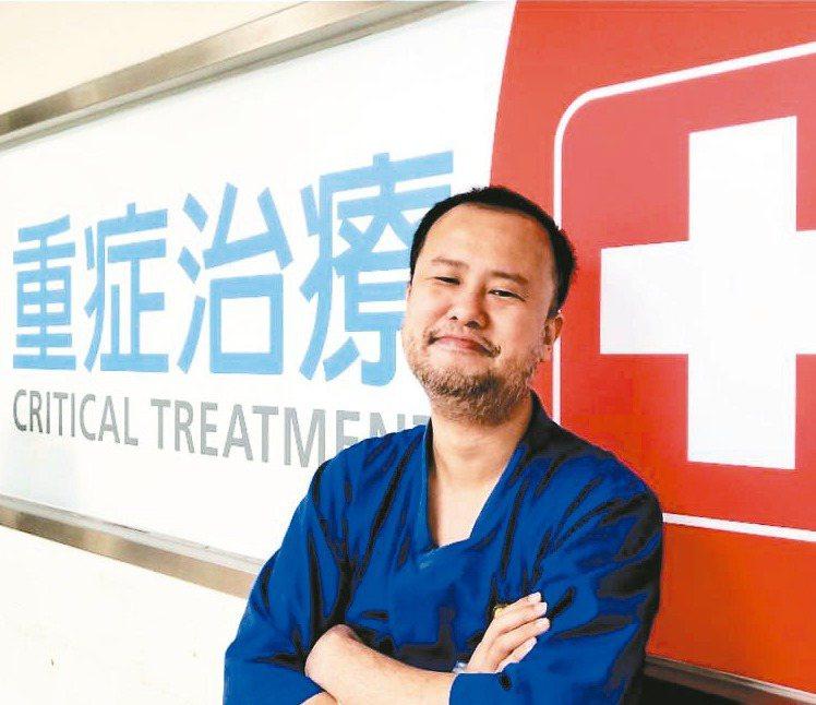 郭鐘太 北市聯醫和平院區急診科主任 圖╱北市聯醫提供