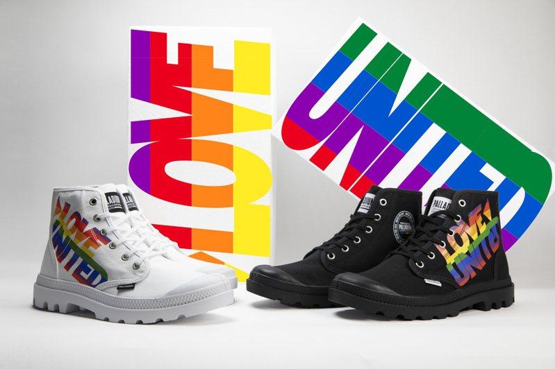 延續 #UniformOfThePeople品牌理念,Palladium不缺席的獻上了彩虹限定系列PAMPA HI靴款。圖/Palladium提供