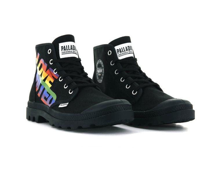 Palladium彩虹限定系列PAMPA HI靴2,480元。圖/Palladi...
