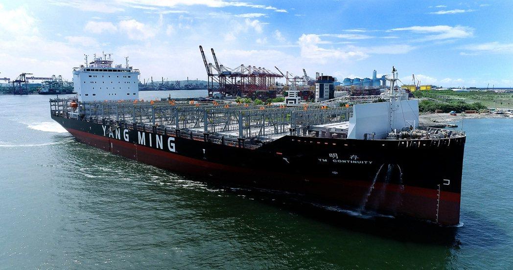 陽明海運舉行2,800 TEU「存明輪」今天交船。圖/陽明提供