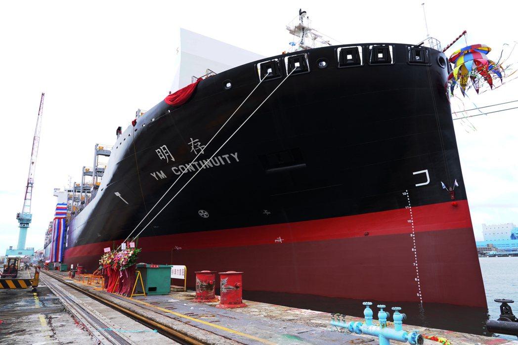 陽明海運舉行2,800 TEU「存明輪」新船視訊命名典禮。陽明提供