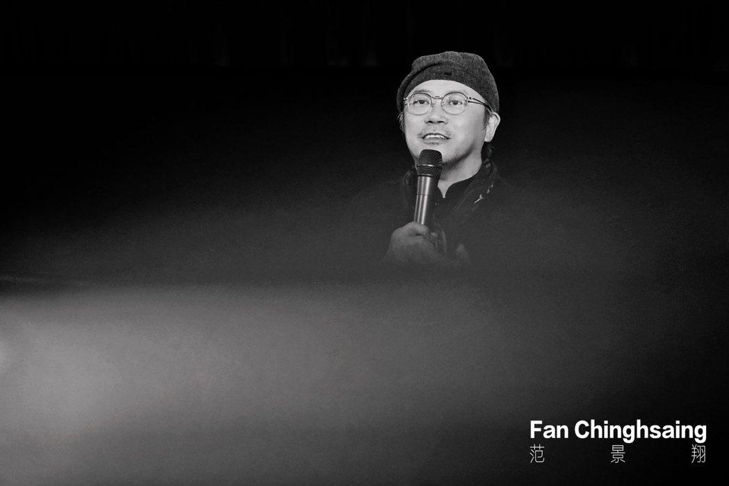 范景翔用作品「無盡的愛」向葉錦添致敬。圖/范禾文化提供