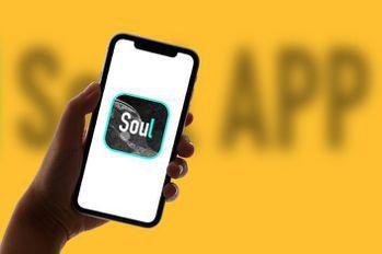Soul App社交平台註冊用戶已超過1億。Soul/提供