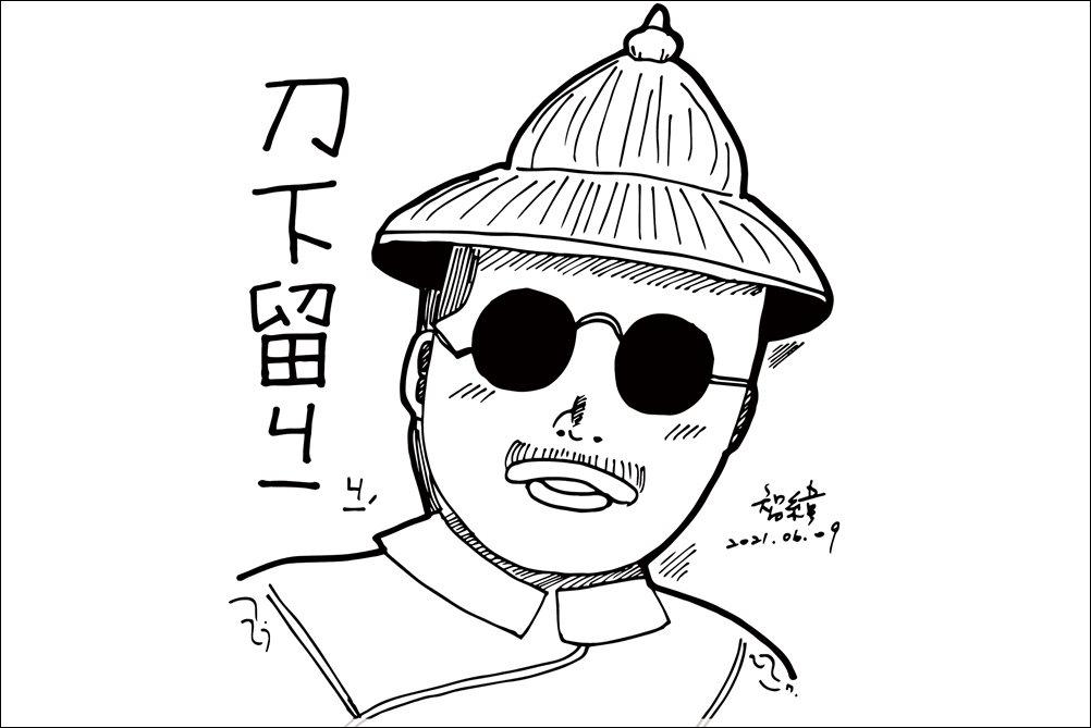 圖/王智緯提供