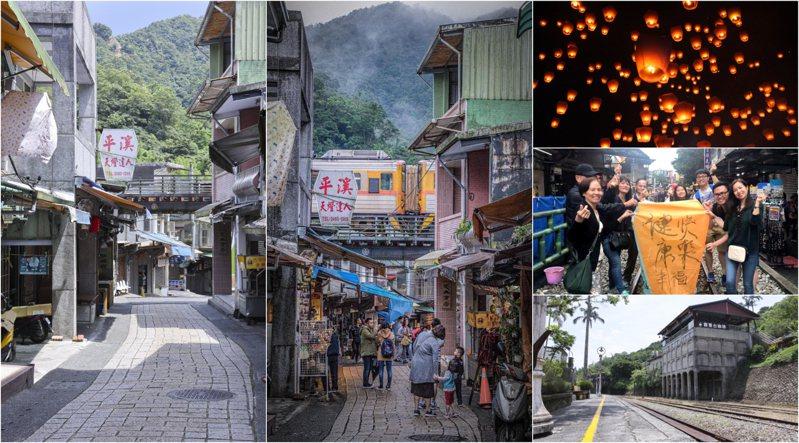 疫情下的平溪老街與往年盛況呈明顯對比。圖/記者王聰賢攝影、IG@j_h_ye授權、CC BY David Hsu授權、編輯提供