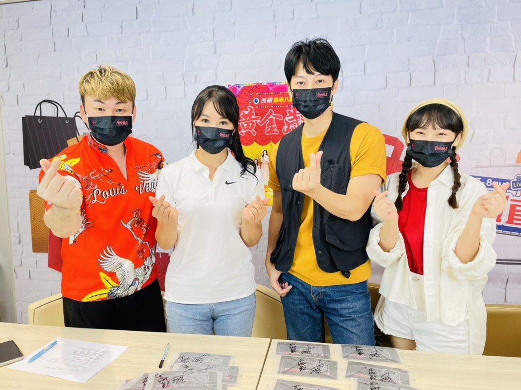 陳妍安(左二)上直播節目。圖/民視提供
