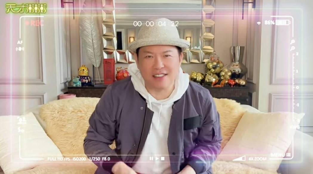 曾國城幫「天才衝衝衝」錄防疫影片,家中裝潢成為粉絲討論焦點。圖/摘自臉書