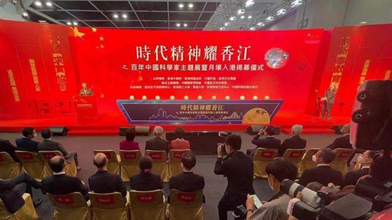大陸去年成功帶回的月球土壤樣品在香港正式亮相。圖/取自央視新聞