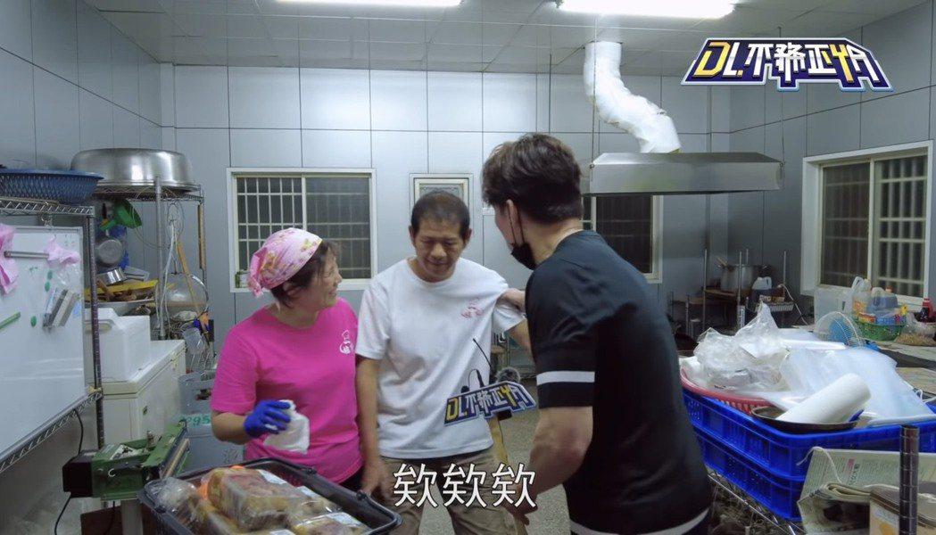 羅時豐(右)連忙攙扶怕對方重摔。圖/摘自YouTube