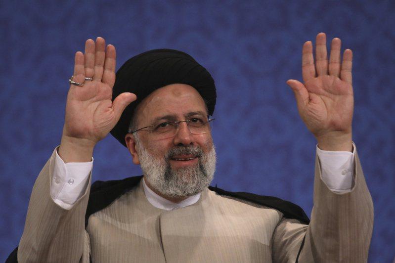 伊朗首席大法官萊希當選總統,將於8月就職。美聯社