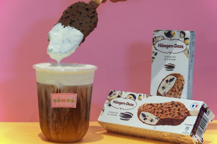 「渴愛奶蓋伯爵×哈根達斯雪糕」 原價175元,優惠價110元。圖/渴愛純茶室提供