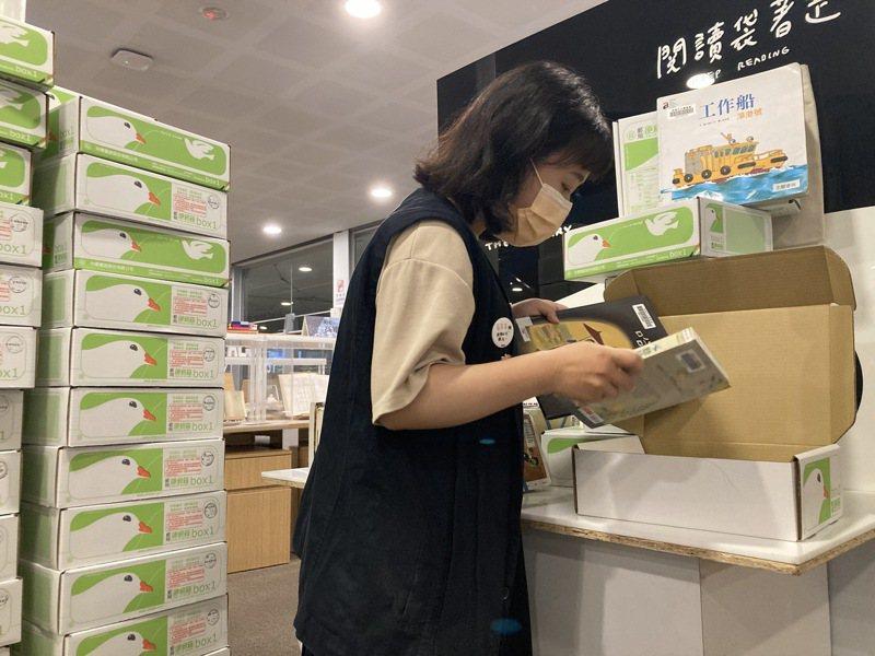 高雄市立圖書館試辦「閱讀袋著走-防疫版」,讀者可於線上免費申請書箱宅配到府服務,館員精心挑選書籍裝箱。圖/高市圖提供
