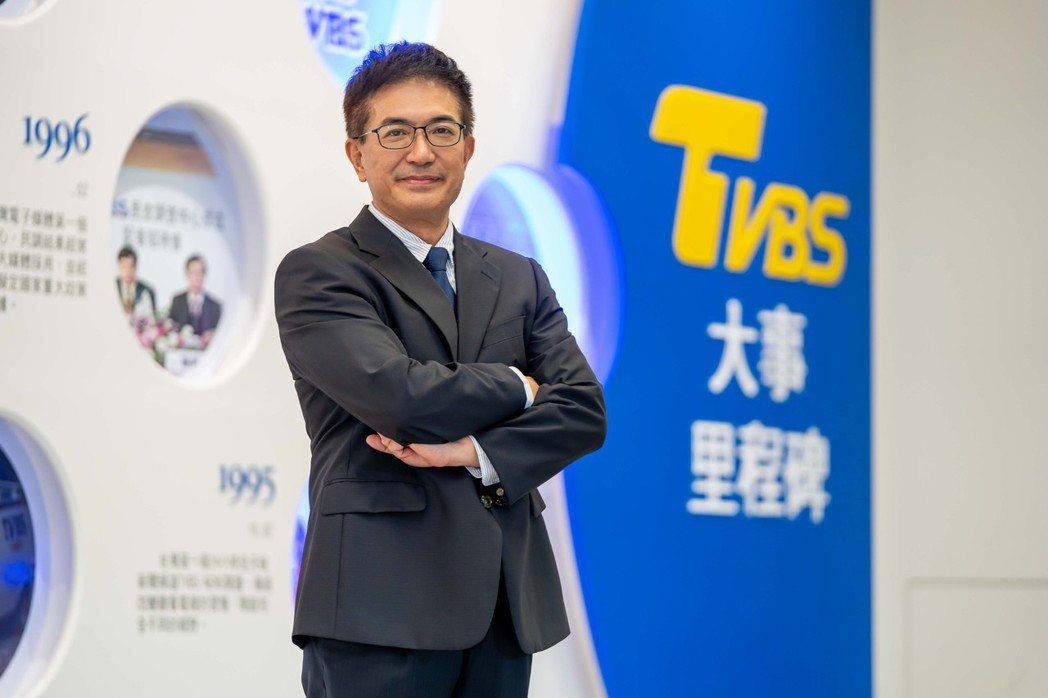 氣象專家謝明昌於6月份加入TVBS。圖/TVBS提供