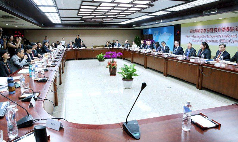 第11屆台美貿易暨投資架構協定(TIFA)會議將於台北時間6月30日透過線上視訊會議方式召開。圖為第九屆台美TIFA會議召開情形。圖/聯合報系資料照片