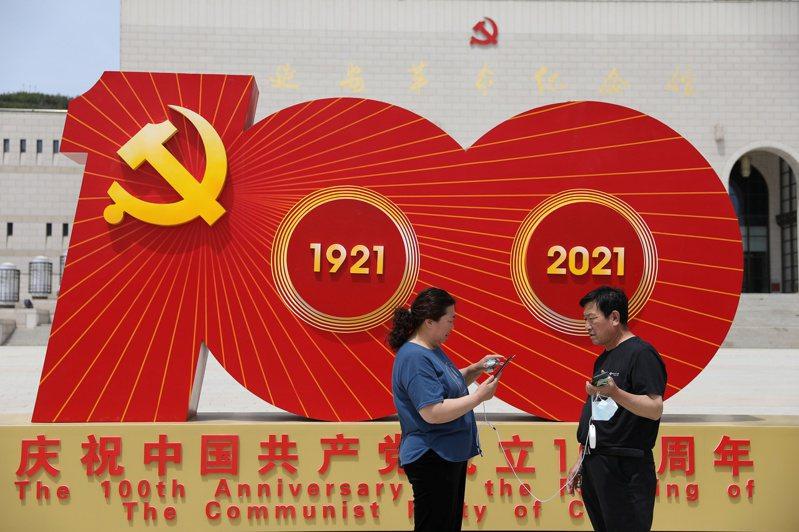 今年是中共建黨100周年,這對中國大陸、兩岸乃至全世界都是重要事件。路透
