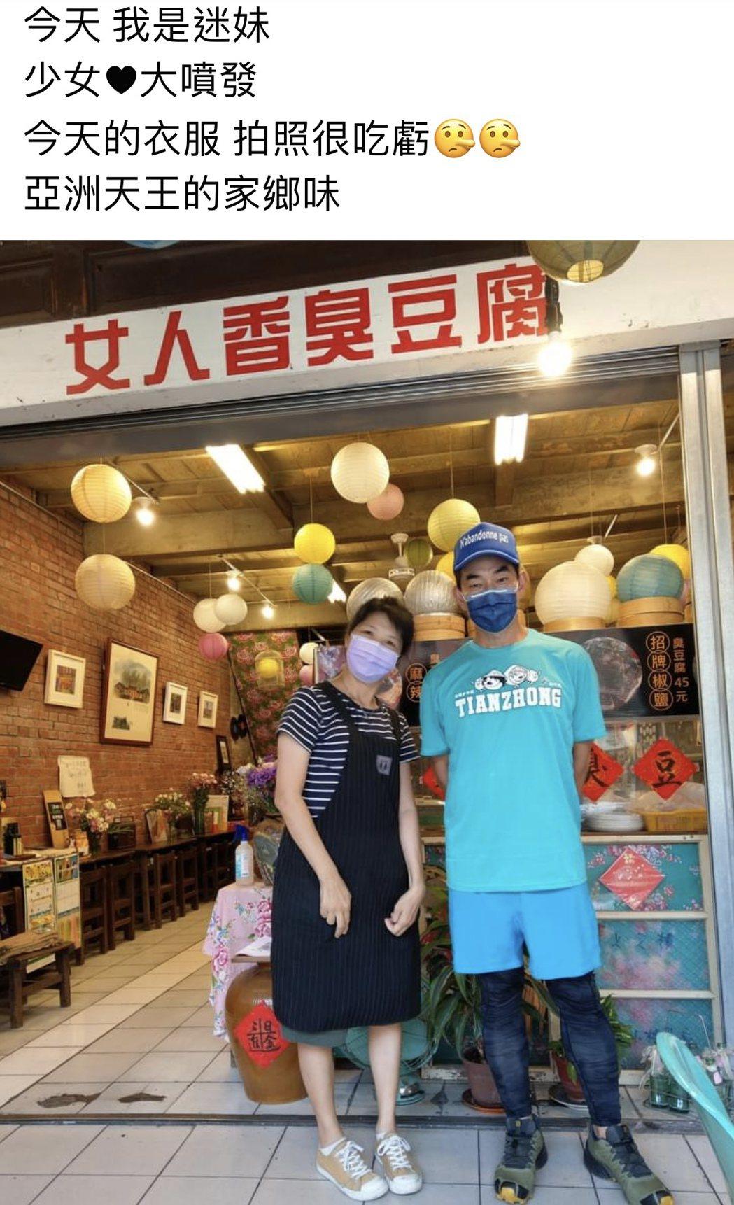 出身田中的亞洲天王任賢齊昨天也到女人香買臭豆腐,黃小莉說,任賢齊為他們加油,說「