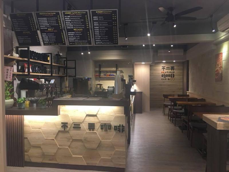 新莊的不二弄咖啡發起A餐計畫,免費提供民眾愛心餐。圖/取自不二弄咖啡臉書