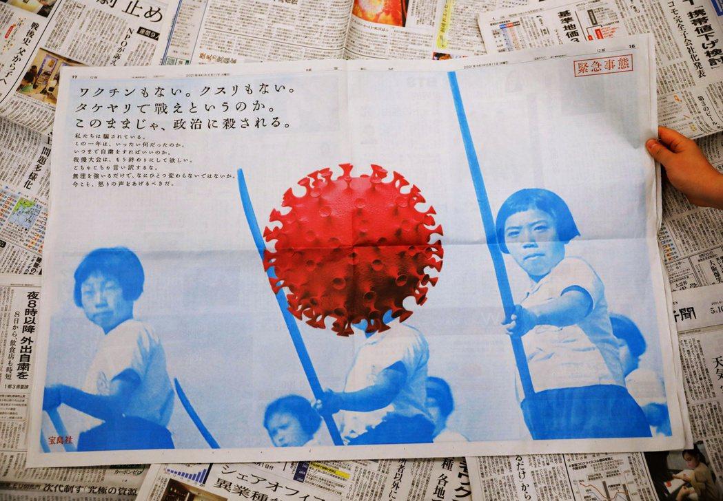 作為台灣人也須捫心自問,當我們高喊「看好了世界!」,而世界也確實終於開始關注台灣...