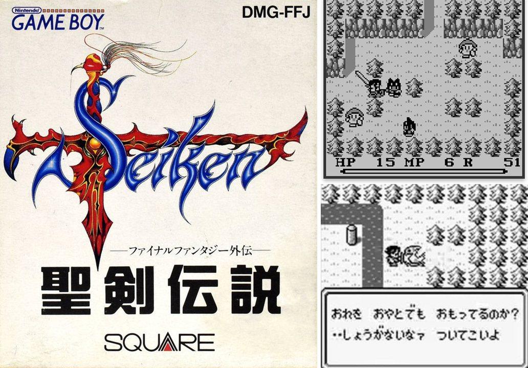 聖劍傳說一代在 Gameboy 時的卡帶外盒封面,以及遊戲畫面,可以看到遊戲中的...