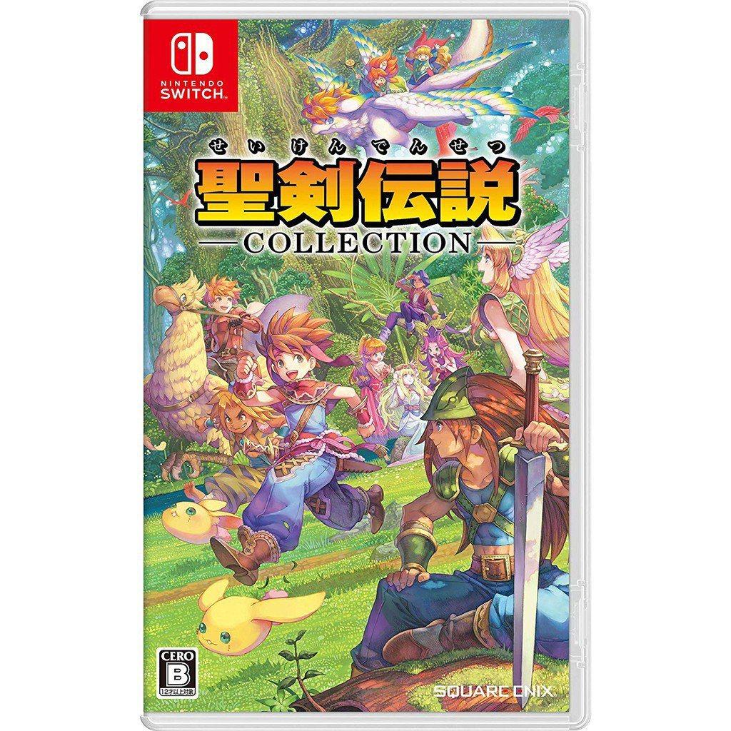 《聖劍傳說合輯版》的遊戲封面。