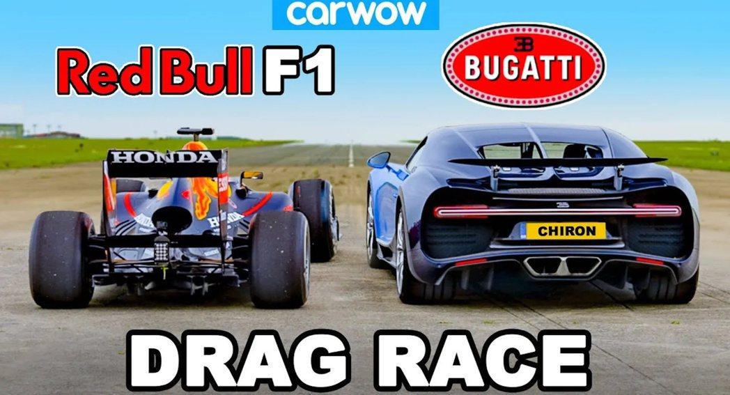 10年前的Red Bull F1賽車和Bugatti Chiron到底誰能獲勝。...