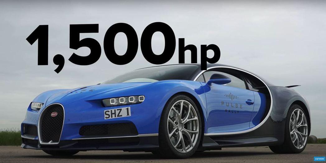 8.0升W16四渦輪增壓引擎,能夠爆發出1,500匹的最大馬力。 截自CarWO...