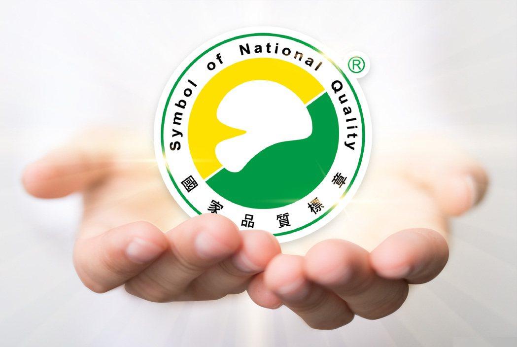 SNQ國家品質標章為消費者把關產品品質安全。婕樂纖/提供
