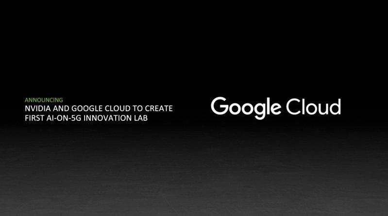 ▲Nvidia宣布與Google Cloud合作基於5G網路的人工智慧預算