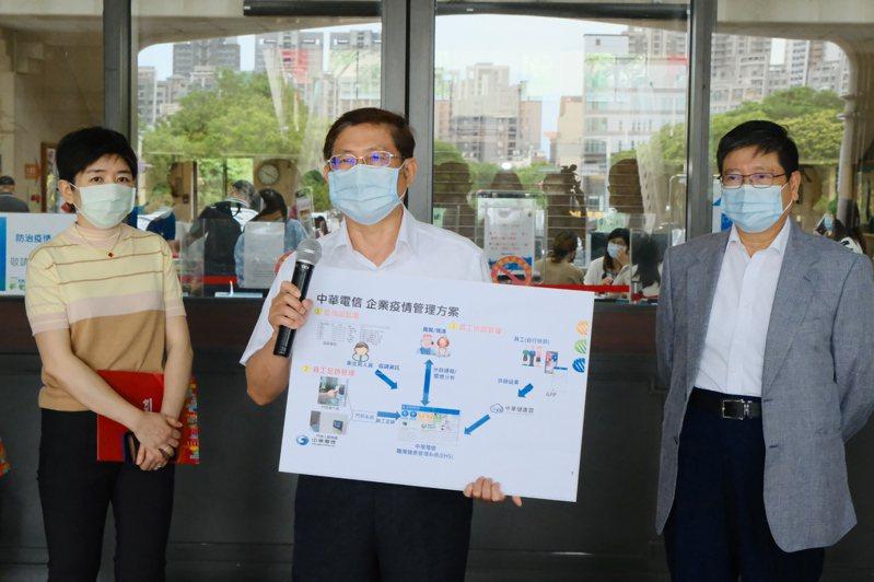 中華電信研究院所長羅坤榮說明「企業疫情管理方案」讓企業主可以管理員工足跡與快篩結果,協助企業進行防疫工作。記者陳斯穎/攝影