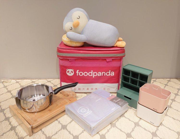 透過foodpanda外送,民眾可即時購買HOLA精選室內涼感、下廚工具食材、家...