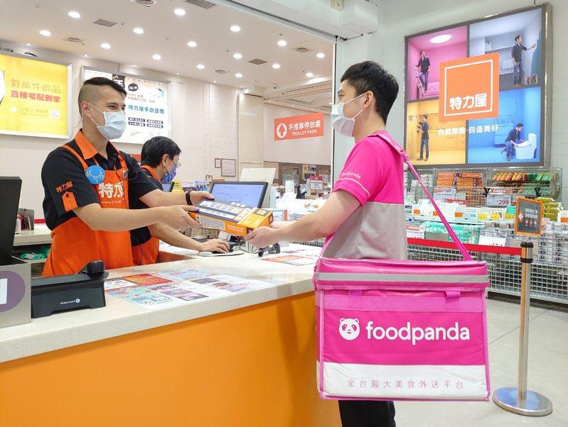 6月28日起特力屋攜手foodpanda啟動外送服務。圖/特力集團提供