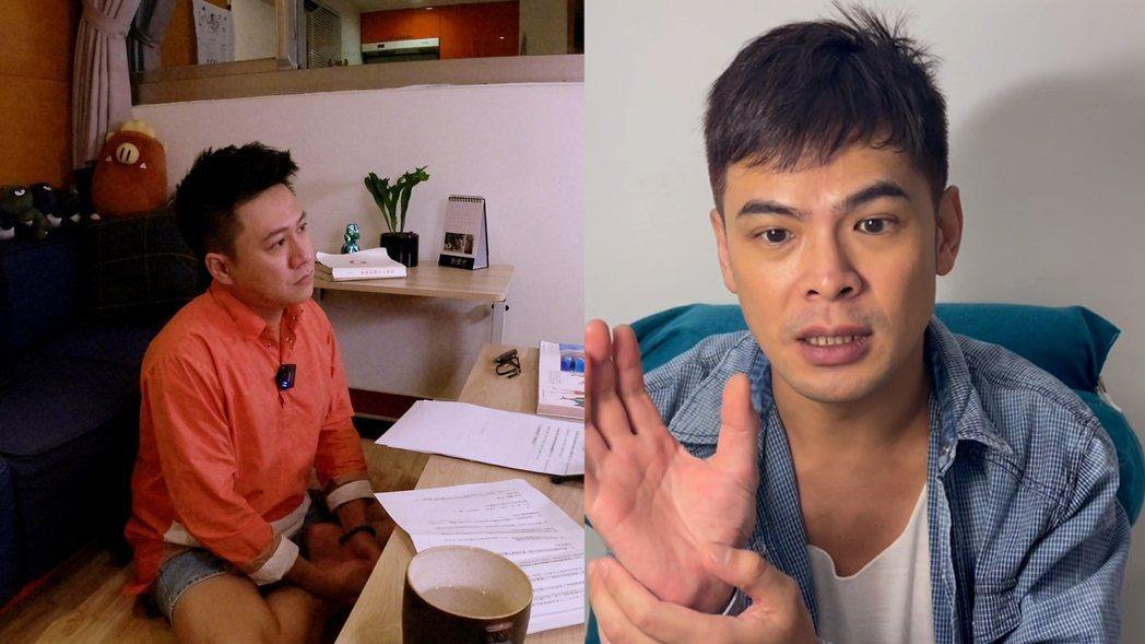蘇達(右)上傳播弟頻道宣傳新作「親親壞姊妹」。圖/GagaOOLala提供
