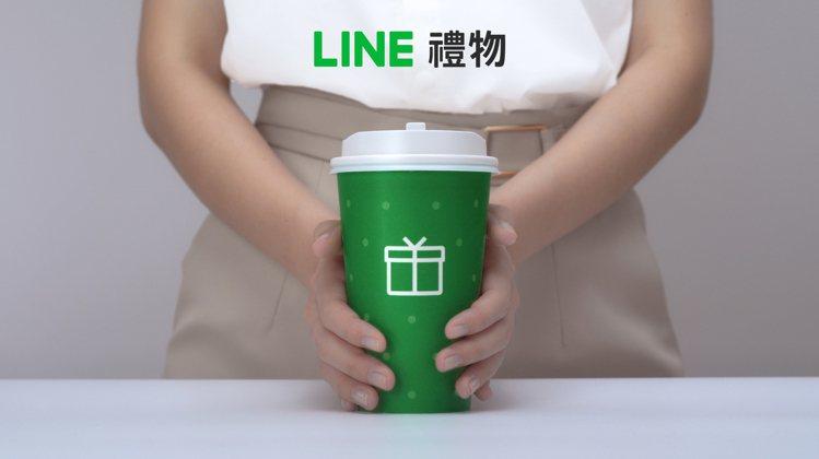 社交送禮平台「LINE禮物」正式上線,擁有5大全新功能,距離再遠都能向好友傳遞心...