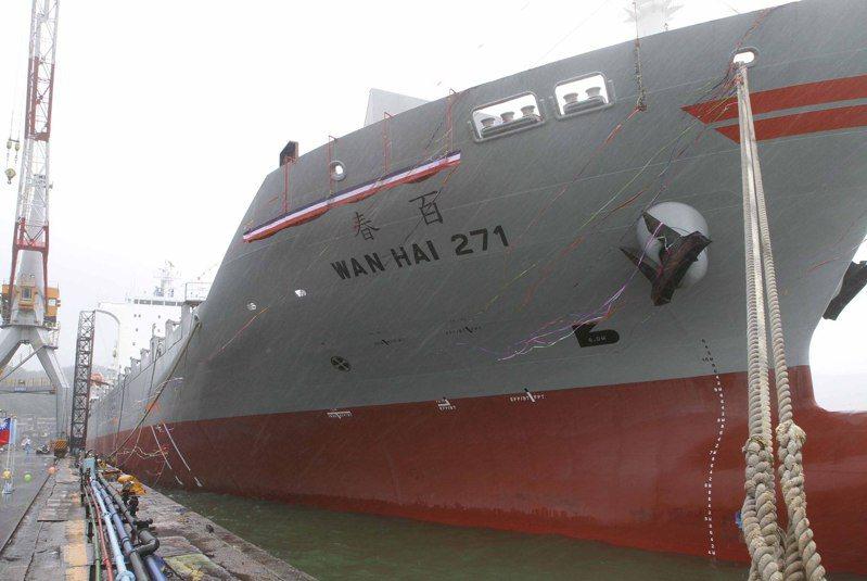 萬海航運昨宣布斥資逾150億元再造新輪。圖為十年前萬海建造的百春輪。(本報系資料庫)