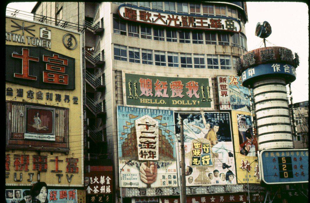 台北西門町今時今日仍電影院林立,過去亦曾有許多老字號戲院在此盛大開幕、黯然熄燈。圖為1970年代的中影新世界大樓外牆(即今日真善美戲院所在)。 圖/維基共享