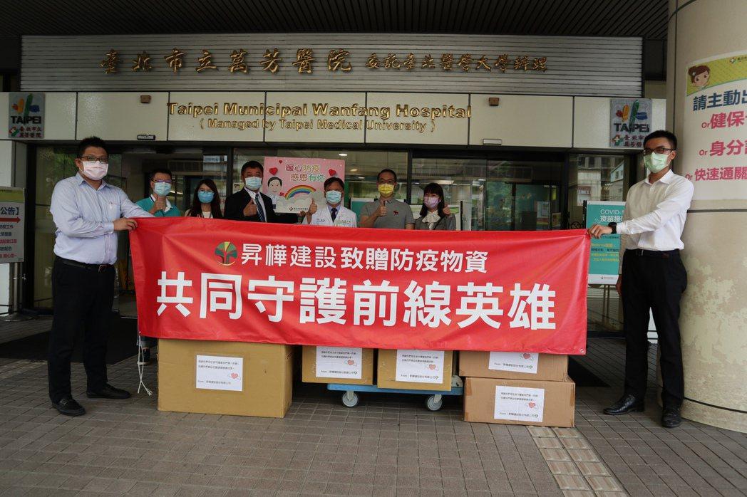 昇樺建設捐贈防疫物資。(圖/業者提供)