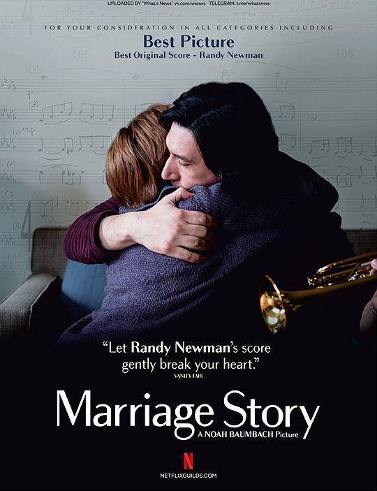 《婚姻故事》英文海報,Netflix 已上架