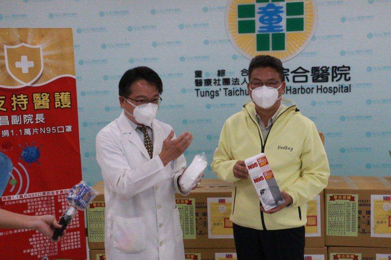 立法院副院長蔡其昌號召台中海線企業,今天捐1.1萬片N95口罩給童綜合醫院。記者游振昇/攝影