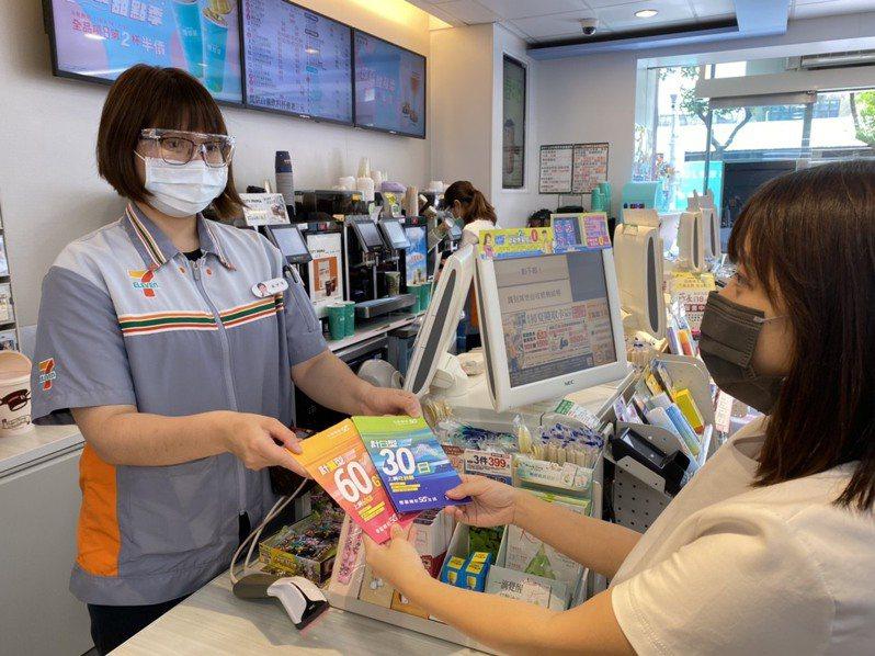 6月30日起7-ELEVEN領先同業開辦「中華電信5G預付卡」。圖/7-ELEVEN提供