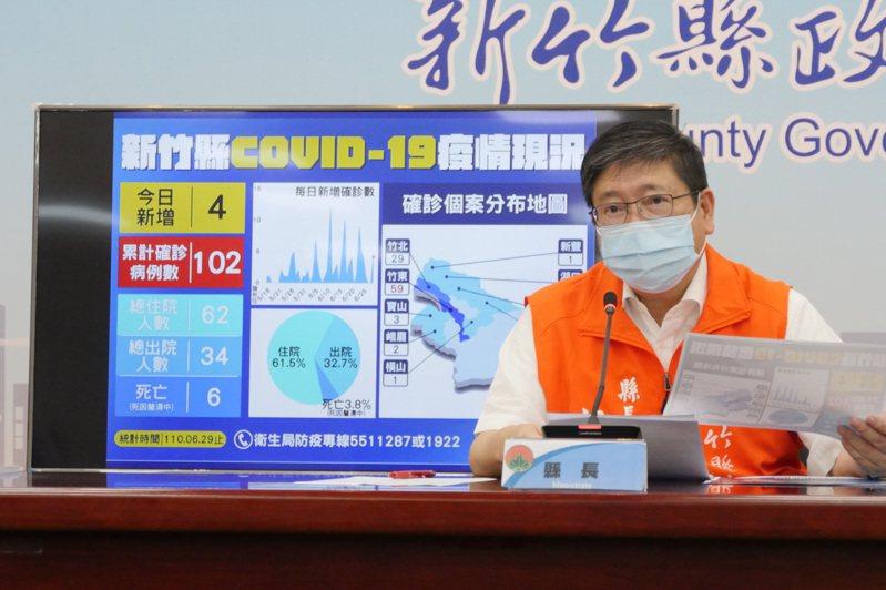新竹縣長楊文科表示,竹縣今天新增4例確診。圖/新竹縣政府提供