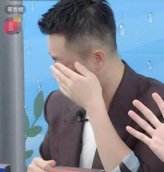 汪小菲直播平台露面。 圖/擷自微博
